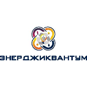 Энерджиквантум Новгородкого Кванториума