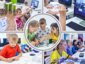 Продолжение инженерных каникул в Новгородском Кванториуме