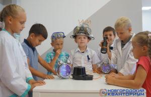 Инженерные каникулы в Новгородском Кванториуме
