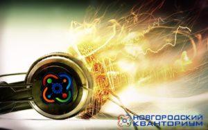 Энергия из звука